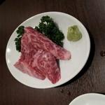焼肉グレート - 特上リブ山(2,280円)