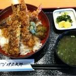 伊豆太郎 - 天丼
