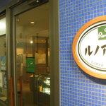 Cafeルノアール - 2階の入口
