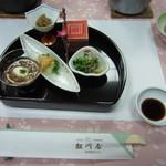 松川屋那須高原ホテル - 料理写真:うるいの酢味噌和え、ふきのとうの味噌和え、春を感じさせます。