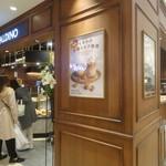 カフェ カルディーノ - お店の角から