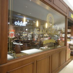 カフェ カルディーノ - 右側がカルディーコーヒーファーム