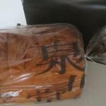 泉北堂 - 黒いボックス入り。 ズシッと重みがありました