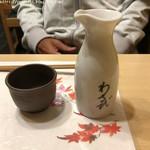 小料理 わさび - 日本酒