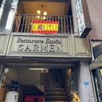カルメン - お店は2階