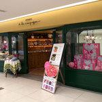 ア・ラ・カンパーニュ - 「a la campagne(ア・ラ・カンパーニュ) 福岡三越店さ」んの外観です。