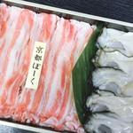 京都 瓢喜 - 料理写真:2019-2020冬限定*牡蠣と京都ぽーくの出汁しゃぶ