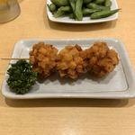 三商巧福 - 蝦球