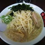 麺道蘭 二戸店 -