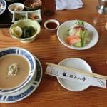 11968409 - 石垣牛ステーキ定食¥2580