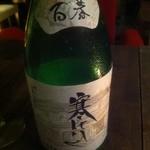 和酒バル KIRAZ - 百春 寒仕込 生にごり酒