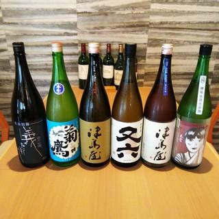 ◇日本酒・ワイン◇料理を際立たせる銘酒を各種取り揃え。
