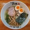 らーめん桃源 - 料理写真:しお800円