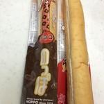 むぎのいえ - 料理写真:のっぽパン