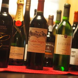 お食事を引き立てるワインがほぼ原価?お好きな1本を見つけて…