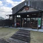 山のパン屋 ダディーズ・ベーカリー - 稲美町のお洒落なパン屋さんです(2019.11.14)