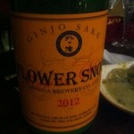 和酒バル KIRAZ - 外ヶ濱 吟醸 FLOWER SNOW 2012