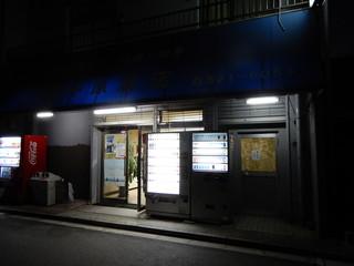 中原酒店 - 辺りは既に暗く