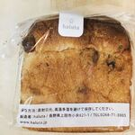 フード&カンパニー - クランベリーの食パン