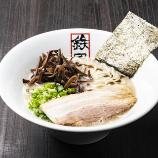 麺屋酒家 鉄風