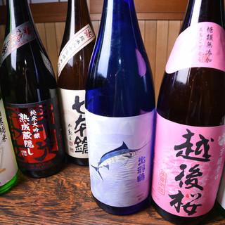 定番のモノから旬なモノもある日本酒