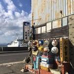 大阪屋 - お店の外には、ブイ(浮き)を使ったユニークな作品が飾られています。