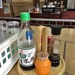 大阪屋 - お醤油とポン酢は小豆島産です。