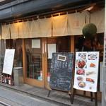 日本酒バル Chintara - 外観
