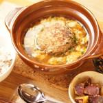 オカエリ - 土鍋スープハンバーグ