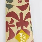 119698677 - 純栗かの子ようかん 包装です。