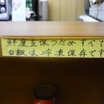 吉臨屋 - 潔さハンパなし!!