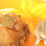 フュッセン - りんごのタルト。一度食べたら忘れられない絶妙な味。
