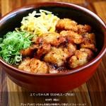 カルビ丼とスン豆腐専門店 韓丼 - 料理写真:上てっちゃん丼秘伝の味噌だれが決めて
