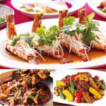 上海小龍包 石庫門 - 料理写真:忘新年会コース