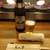 美人亭 - 瓶ビール