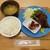 ジオカフェ - 料理写真: