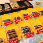 119706723 - 手巻き寿司❤︎