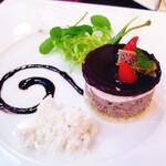 マゼランズ - 料理写真:合鴨とポークとチキンのガトー仕立て
