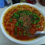 ビンギリ - 勝浦タンタン麺(激辛)