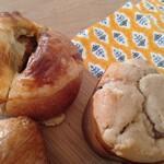 パンの店 ガッタン・ゴットン - カレーパンとチョコマフィン