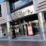 博多 赤らく - お店はJR博多駅筑紫口から徒歩0分。ホテル クリオコート博多の3Fです。