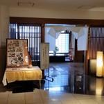 博多 赤らく - お店、入口付近。