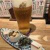 昇 - 料理写真:生ビールとお通し