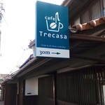 カフェ トレカサ - 青い看板が目印