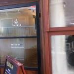 カフェ トレカサ - 外観