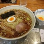 119719535 - ワンタン麺