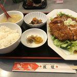 敦煌 - 油淋鶏定食