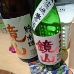 小江戸蔵里内 鏡山酒造 売店 - 鏡山