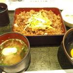 キッチン・スギモト - 黒毛和牛すき重 ¥525!
