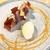 UN GRAIN - 料理写真:ワンプレート・デセール